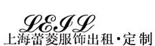 上海必威体育betway登录租赁,上海必威体育betway登录出租-上海蕾菱服饰